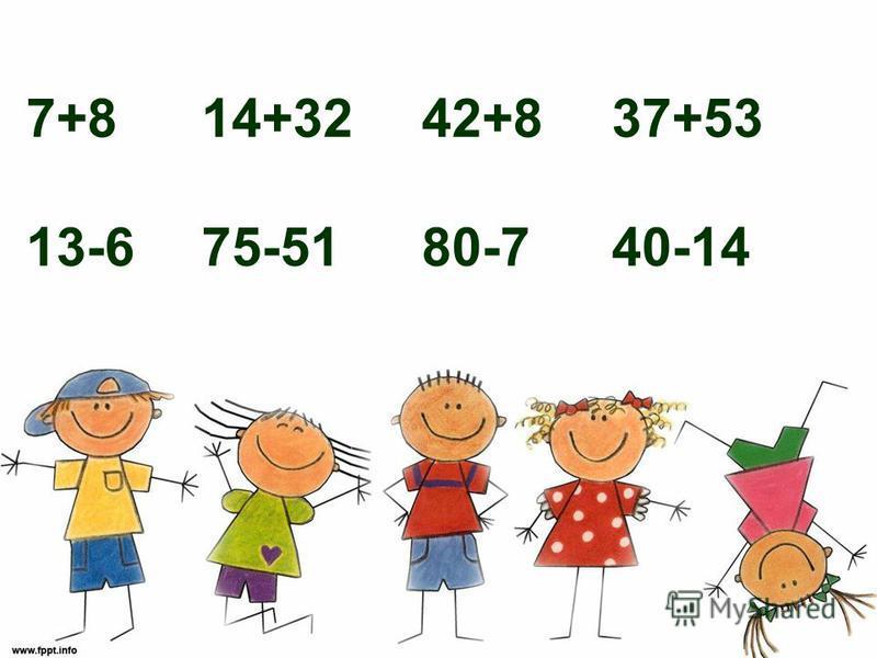 7+814+32 42+8 37+53 13-675-51 80-7 40-14