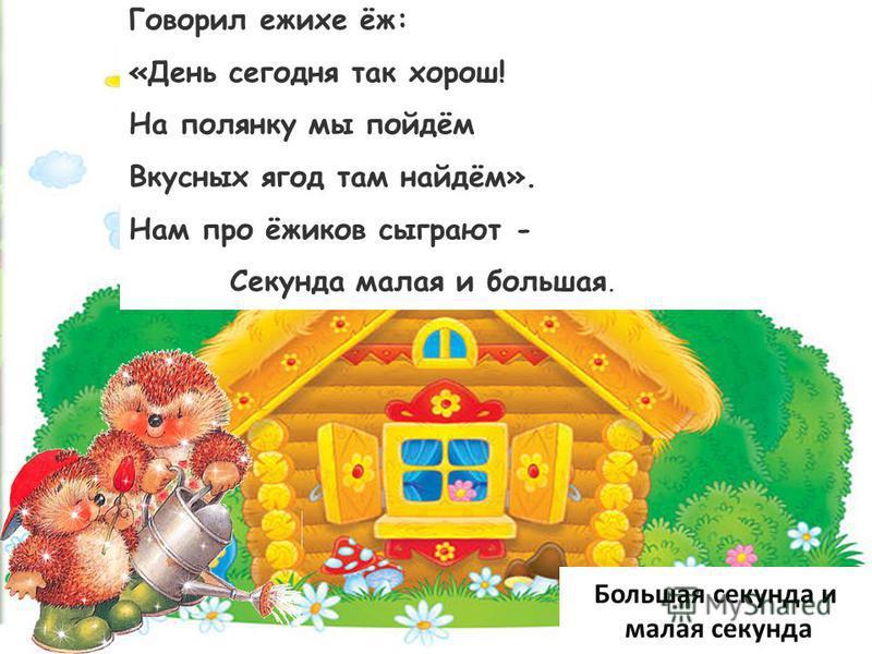Чистая прима - ч.1