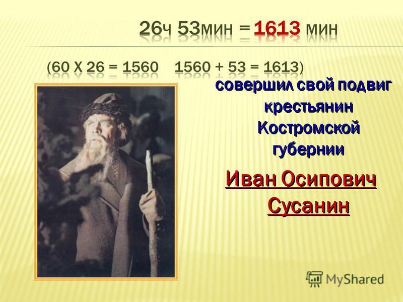 В Кагальник схвачен глава казачьего бунта Степан Разин