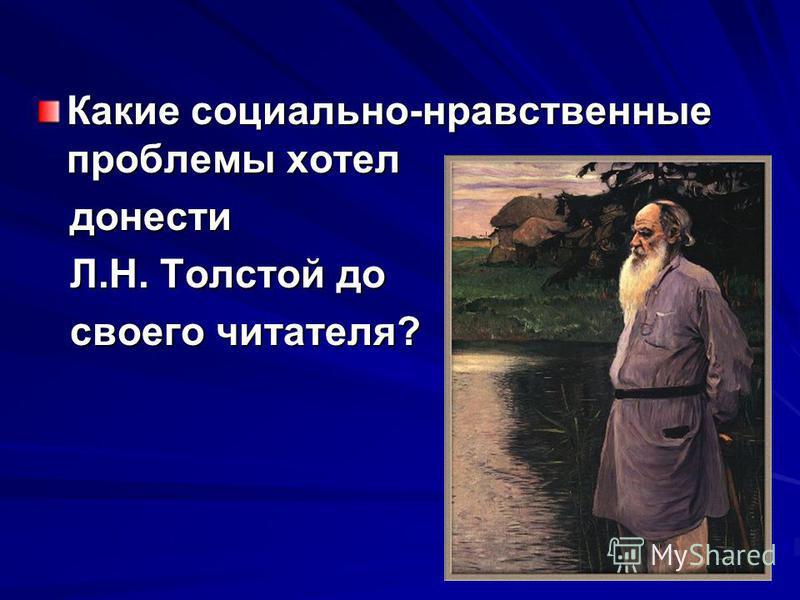 Что говорит о своей молодости Иван Васильевич? (Подтвердите свои слова цитатами из текста.)