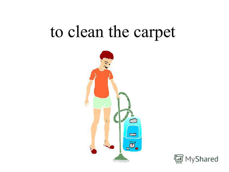 to clean the carpet