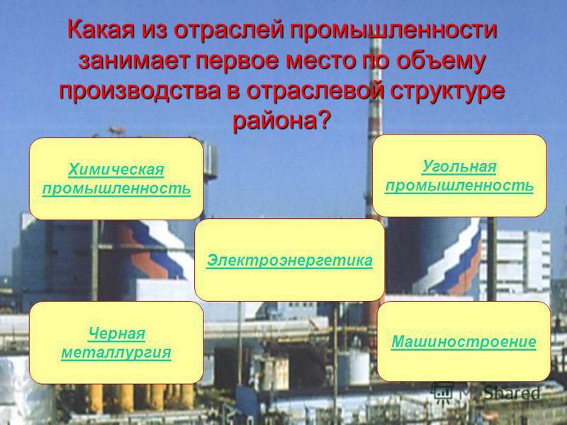 Луганский промышленный узел - тяжелое машиностроение, станкостроение, транспортное (тепловозостроительный завод),швейная, текстильная и обувная отрасли. Развита мебельная и пищевая (молочная, мясная и кондитерская)промышленность.
