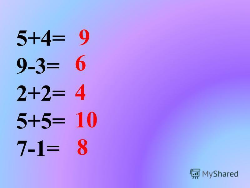 5+4= 9-3= 2+2= 5+5= 7-1= 10 6 4 9 8