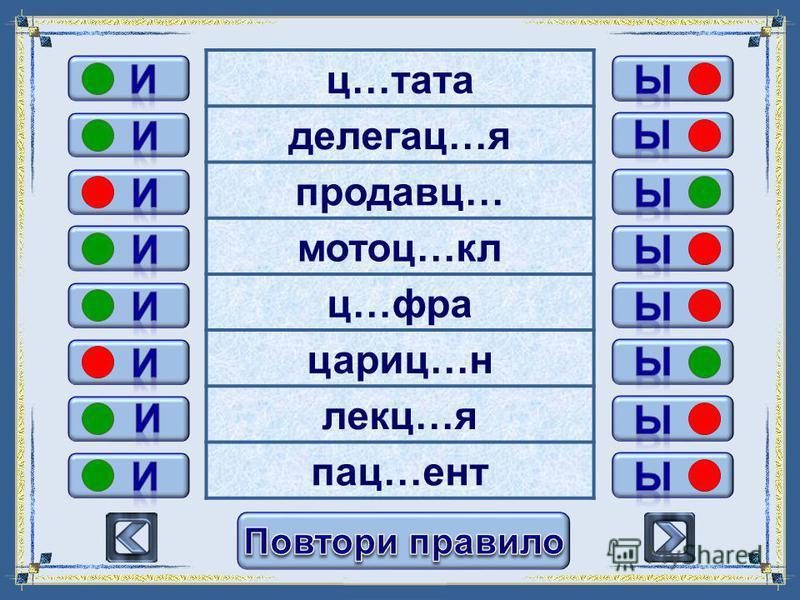 FokinaLida.75@mail.ru ц…тата делегации…я продавец… мотоц…кл ц…фра цариц…н лекс…я пас…нет