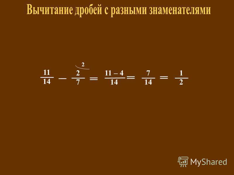 11 14 2 7 7 11 – 4 1414 2 1 2
