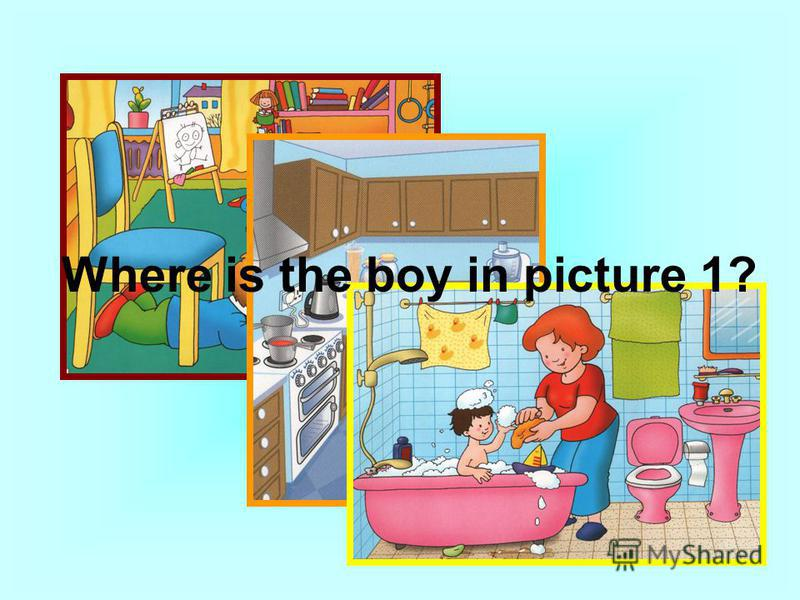 Where is the boy in picture 1?
