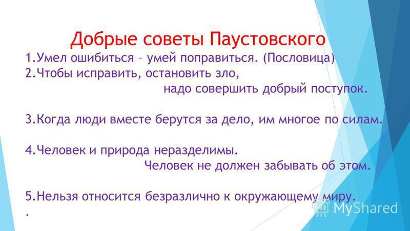 День снятия блокады Ленинграда 27 января.