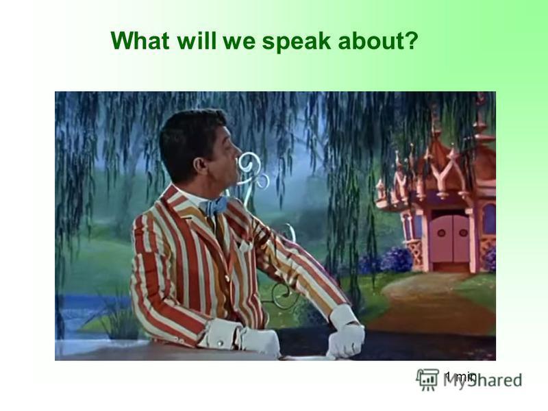 1 min What will we speak about?
