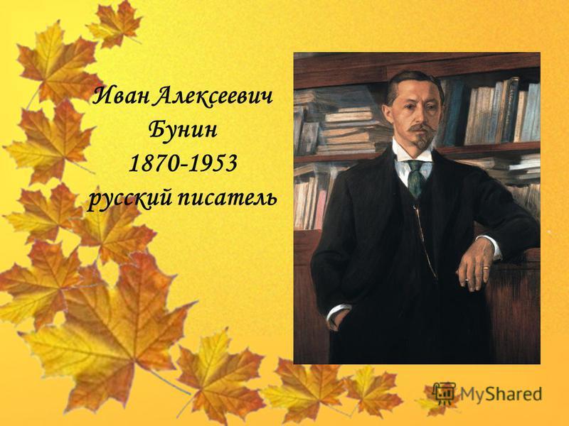 Алексей Рыбников современный композитор