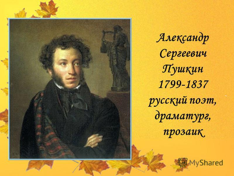 Пётр Ильич Чайковский 1840-1893 русский композитор