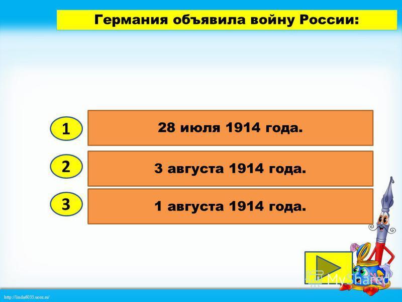http://linda6035.ucoz.ru/ Правильный ответ. Стать хозяйкой черноморских проливов и Константинополя.