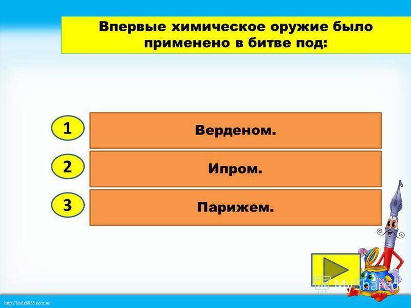 http://linda6035.ucoz.ru/ Правильный ответ. 38 государств.