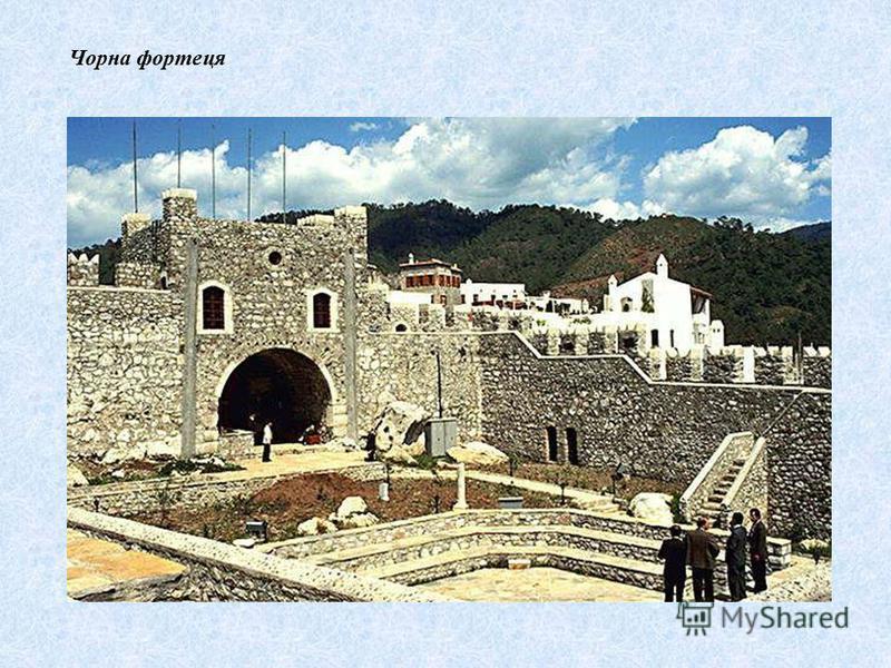 Чорна фортеця