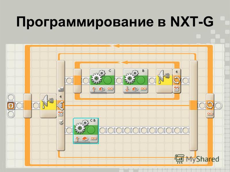 Программирование в NXT-G