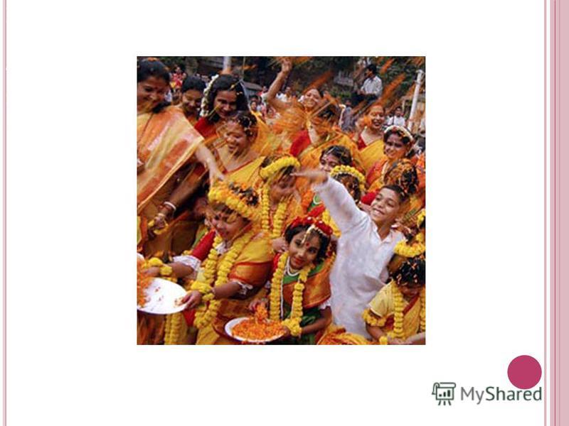 Полнолуние, солнцестояние, дождь, сбор урожая, день рождения, свадьба, смерть, война, перемирие – всё сопровождается торжественными церемониями. Религиозные праздники представляют собой сложное переплетение народных традиций и обрядности, принятой в