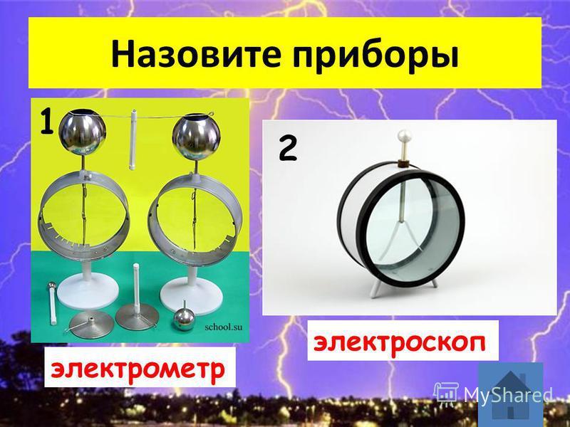 Формула общего сопротивления при параллельном соединении двух проводников ответ –