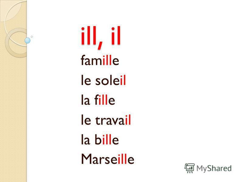 ill, il famille le soleil la fille le travail la bille Marseille