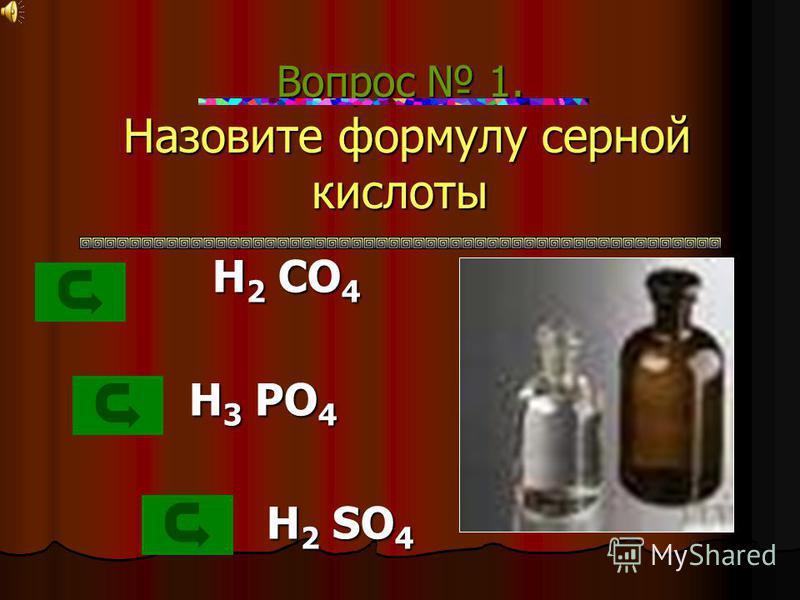 Ответь правильно на пять вопросов и получи 5.
