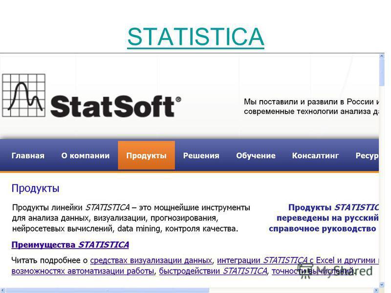 3 STATISTICA