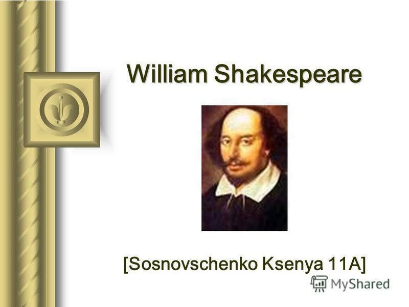 William Shakespeare [Sosnovschenko Ksenya 11A]