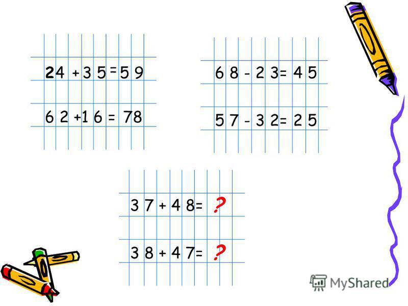 24+3 5 = 5 9 6 2 +1 6 =78 6 8 - 2 3= 5 7 - 3 2= 4 5 2 5 3 7 + 4 8= 3 8 + 4 7= ? ?