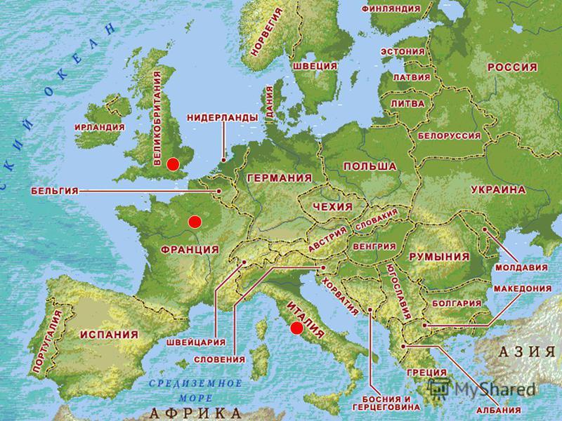 Лондон Великобритания Франция Париж Италия Рим