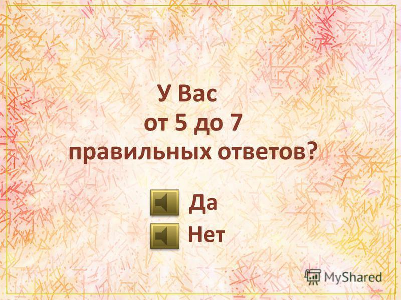 Рисунок Насти Косаревой, 11 лет