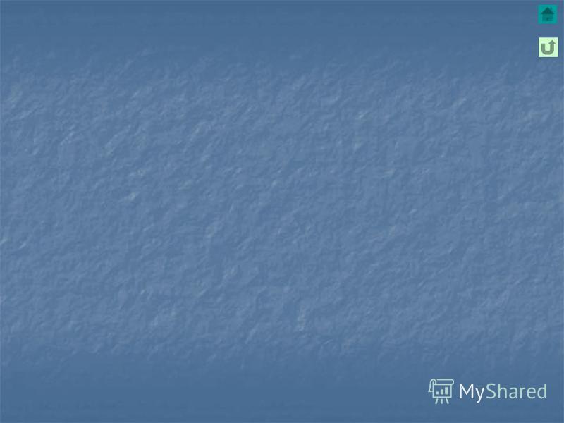 18. с. Лунга Памятник защитникам, погибшим 13 декабря 1991 г. (развилка на автодороге Кишинев-Волгоград, пост ГАИ). (развилка на автодороге Кишинев-Волгоград, пост ГАИ). Год установки – 2000 г. Год установки – 2000 г. Автор – Л.Н.Болдырева. Автор – Л