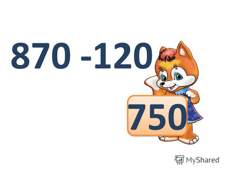 350 - 90 260