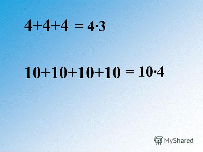 4+4+4 10+10+10+10 = 43 = 104