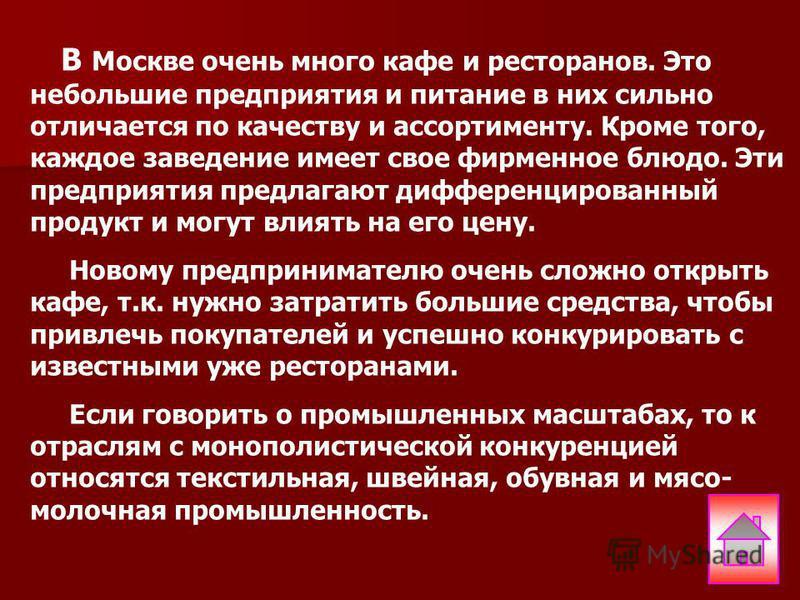 У нас в стране мощные транзисторы делает только один завод в городе Фрязино Московской области. Представьте себе глухую сибирскую деревушку, от которой до ближайшего населенного пункта 100-200 верст, и в которой есть один единственный врач. Он облада