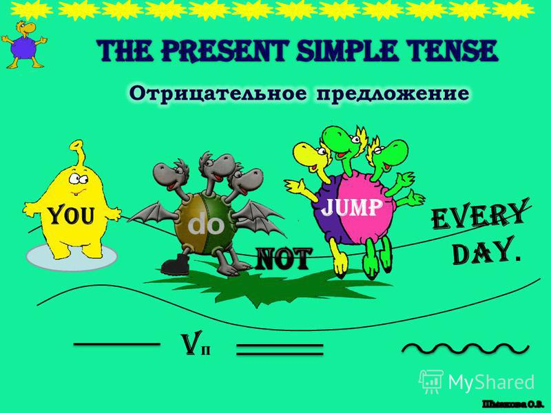 we EVERY DAY. jump VпVп