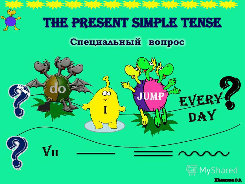 (EVERY DAY) ? VпVп