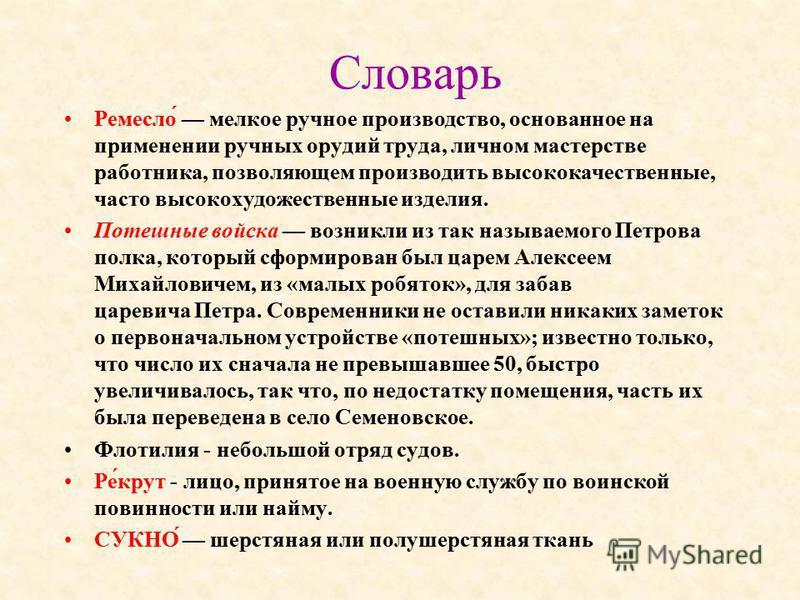 РАБОТА С УЧЕБНИКОМ Учебник с.60-61.