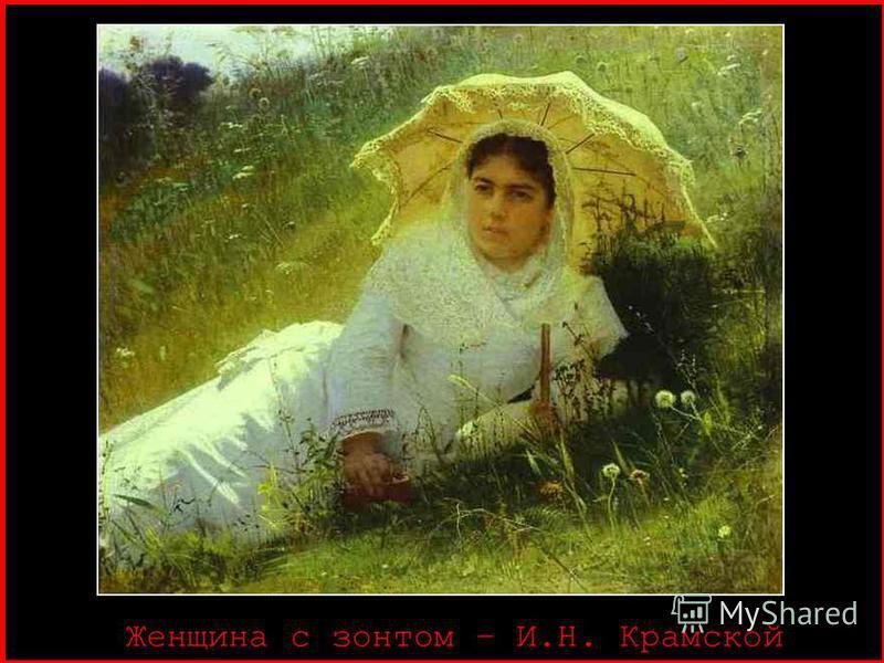 Ярмарка – Б.М.Кустодиев