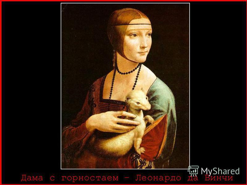 Портрет короля Франциска первого - Жан Клод