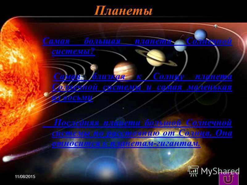 11/08/20153 Планеты Самая большая планета Солнечной системы? Самая близкая к Солнцу планета Солнечной системы и самая маленькая из восьми Самая близкая к Солнцу планета Солнечной системы и самая маленькая из восьми Последняя планета большой Солнечной
