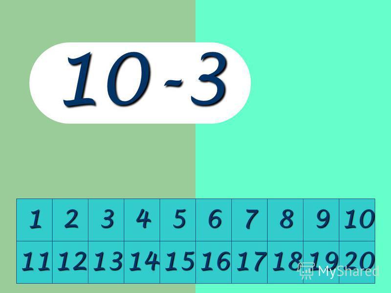 1111 2222 3333 4444 5555 6666 7777 8888 9999 10 11 12 13 14 15 16 17 18 19 20 18-9