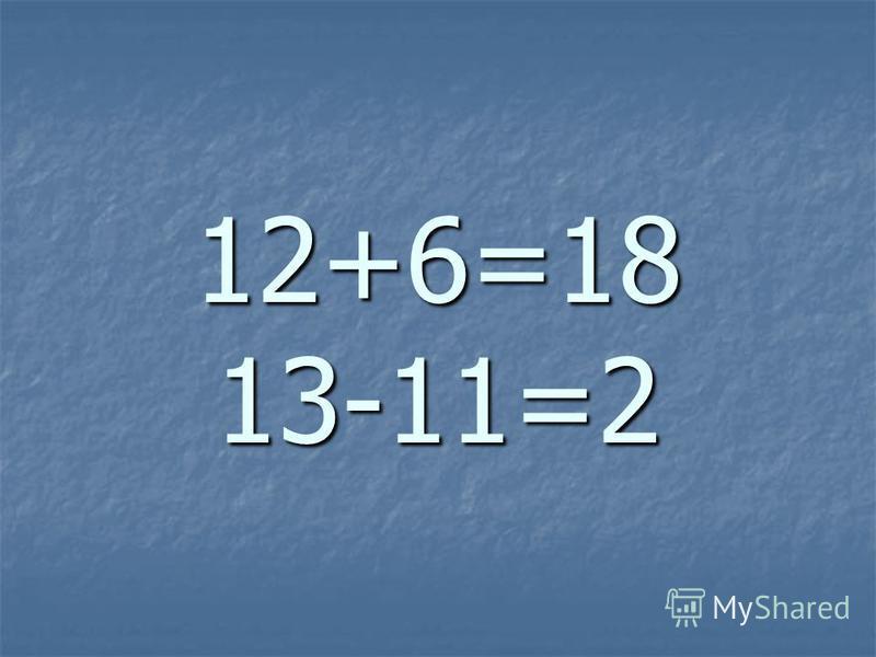 12+6=18 13-11=2