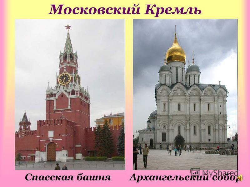 Памятник Петру I Памятник Юрию Долгорукому