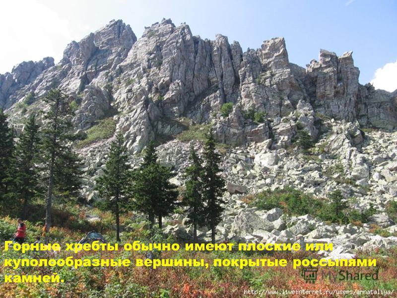 Горные хребты обычно имеют плоские или куполообразные вершины, покрытые россыпями камней.