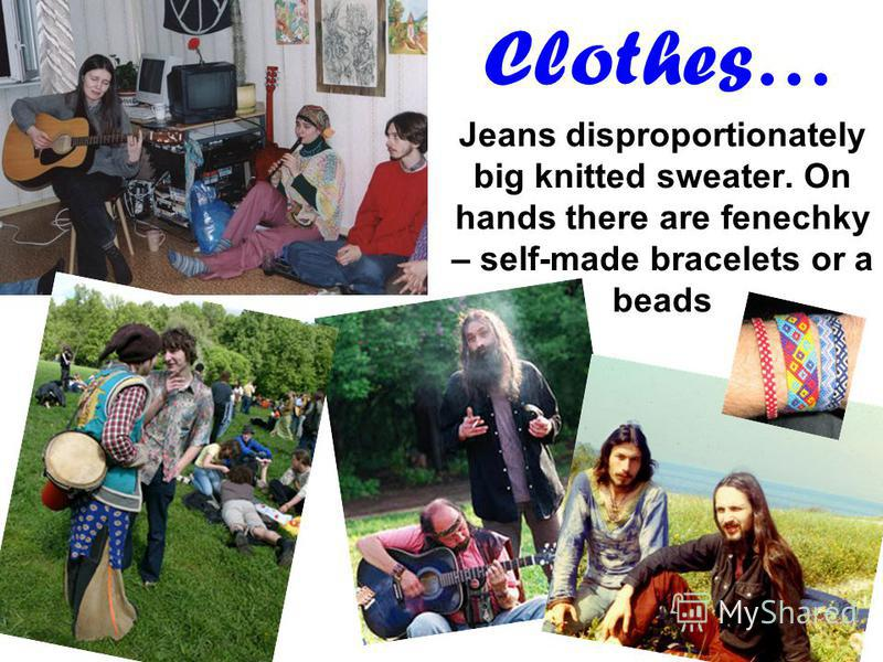 Clothes… Jeans disproportionately big knitted sweater. On hands there are fenechky – self-made bracelets or a beads