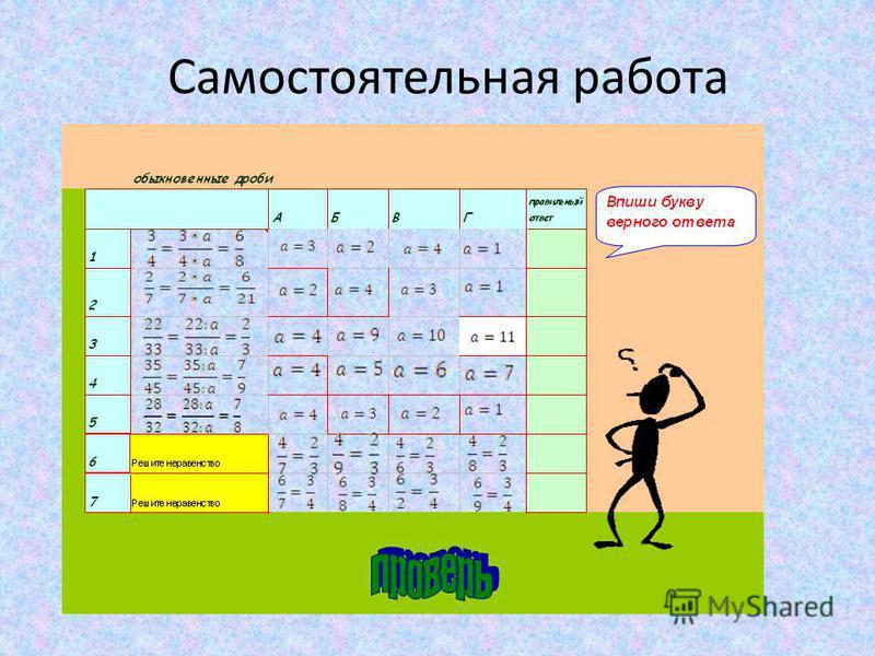 Страница 102 356 (а,б,в) Страница 100 346