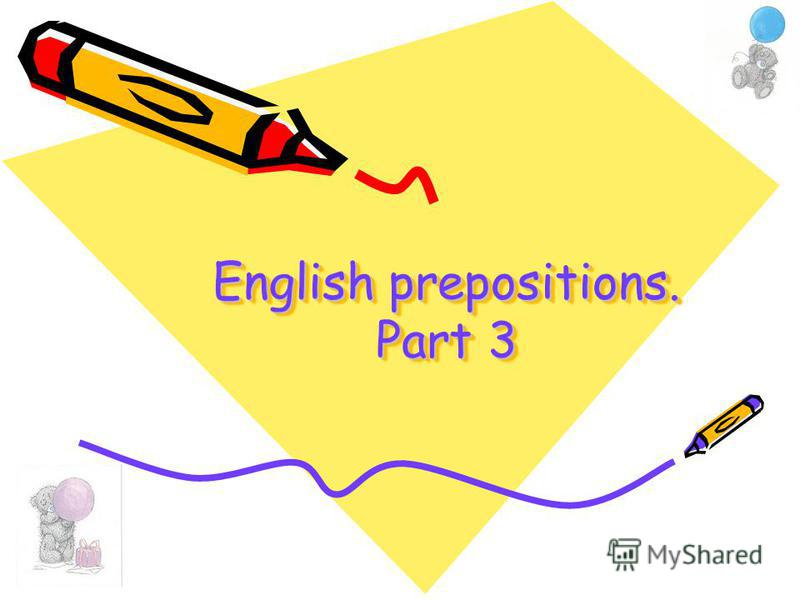 English prepositions. Part 3