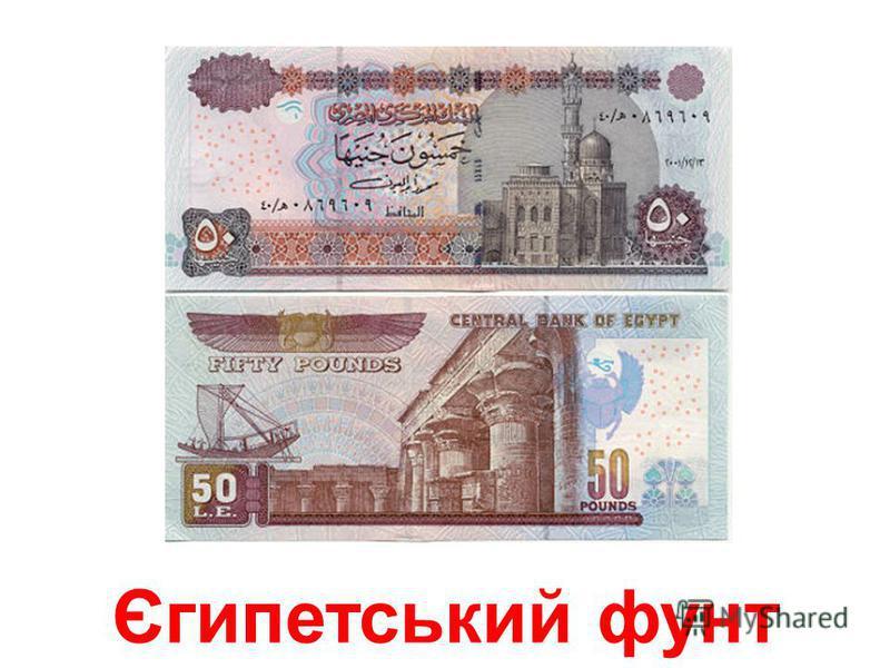 Іракський динар