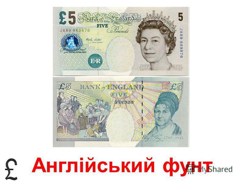 Американський долар $