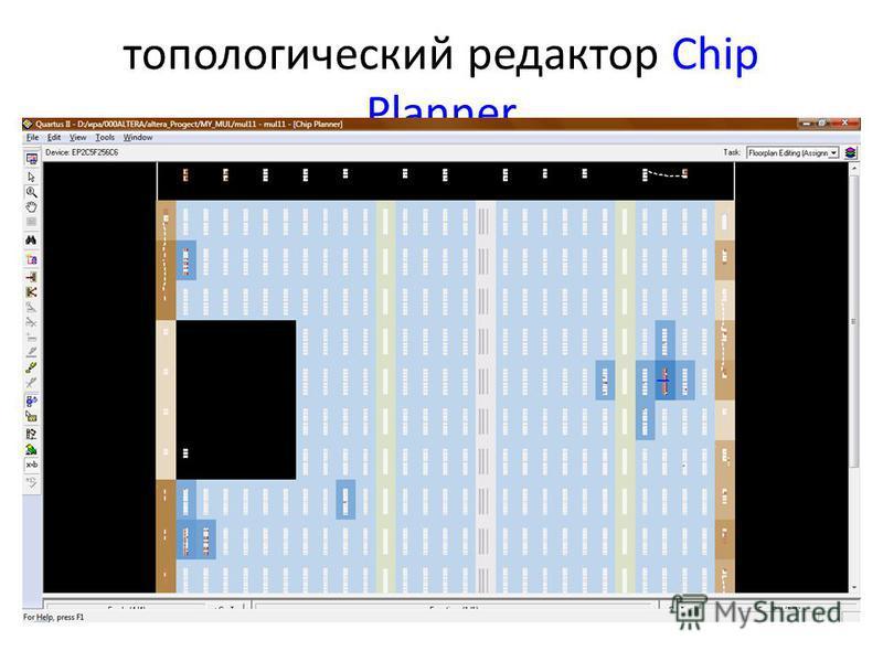 топологический редактор Chip Planner