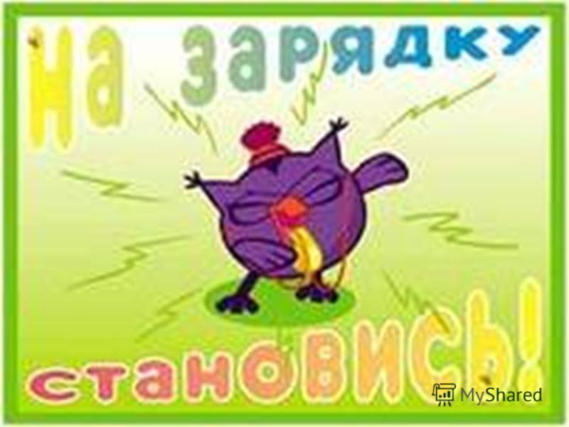 Учитель английского языка МБОУ СОШ 16 Чаюкова Оксана Ивановна Краснодарский край Тбилисский район