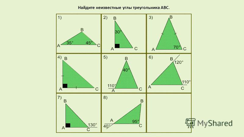 Найдите неизвестные углы треугольника АВС.