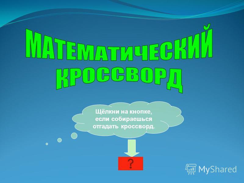 МКСКОУ Белоомутская общеобразовательная школа-интернат VIII вида.